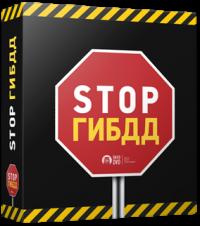 stopgibdd-preview