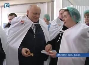 Пельмени быстрого приготовления из Москаленок (Омская обл)[11-30-47]