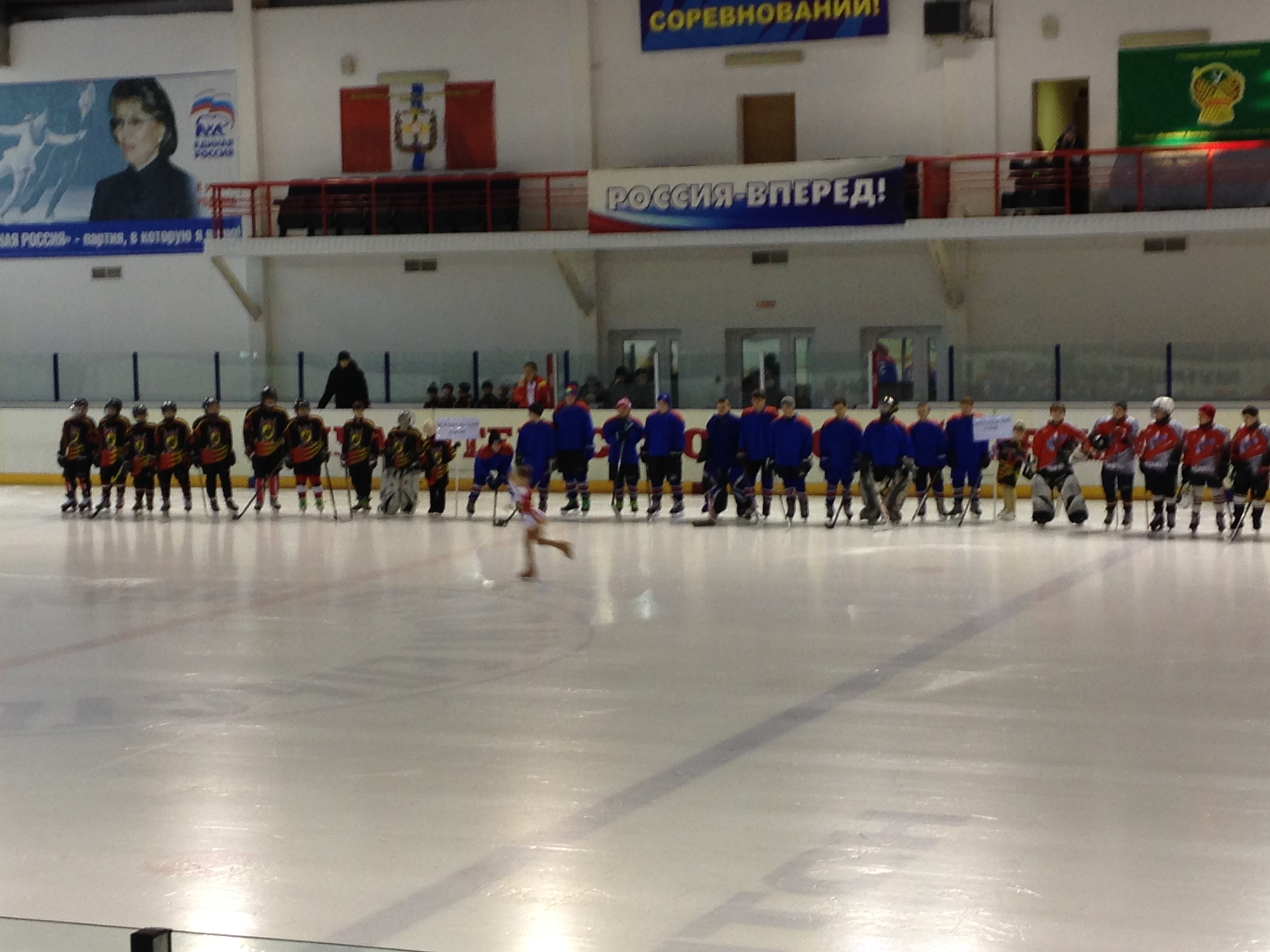 Новости спорта чемпионат мира хоккею