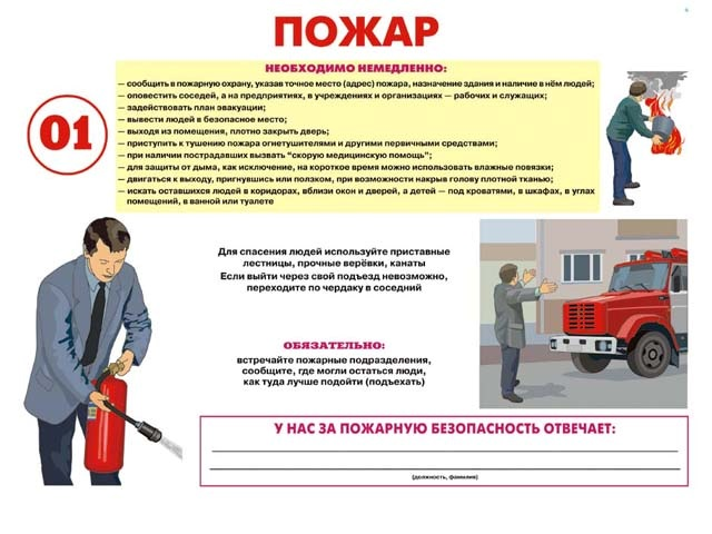 газета 8
