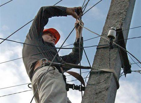 отключение электричества