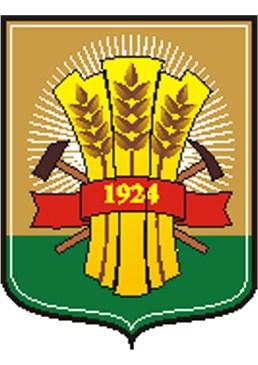 gerb-rajona