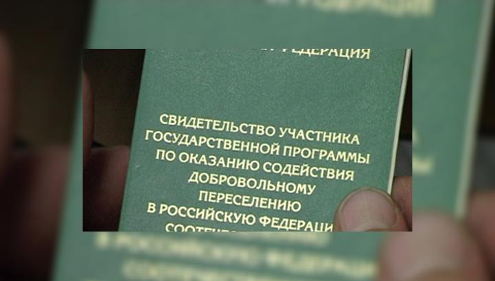 раз Какие сроки выплаты подъемных по программе переселения 2017 новосибирск тревожило